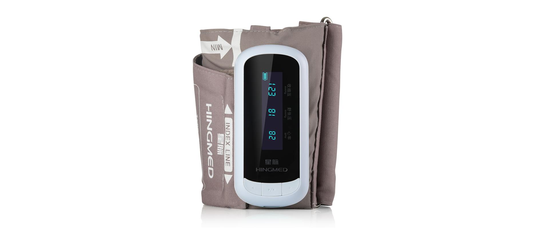 动态血压监护仪厂家供应价格